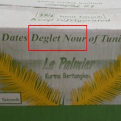 1 thùng chà là deglet nour, từ tunisia, nhãn hiệu La Palmier